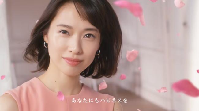 ランコム ミューズCMの女優は誰?かわいいワンピースを着た女性は戸田恵梨香!