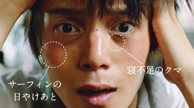 unoフェイスカラークリエイターCMの俳優は誰?イケメン男性は窪田正孝!