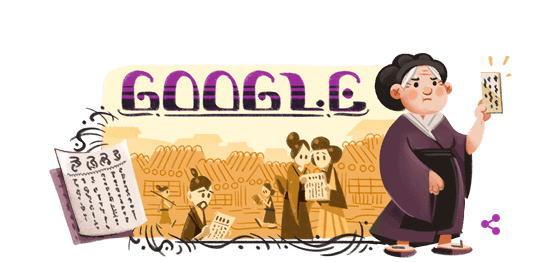 楠瀬喜多生誕 183 周年!高知出身で民権ばあさんの顔画像やプロフィール